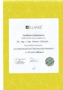 Certyfikat Ellanse